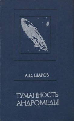 http://telescopoptic.ucoz.ru/optic/26nm.jpg